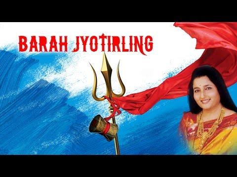 BARAH JYOTIRLING  ANURADHA PAUDWAL  Shiv Bhajan  Times Music Spiritual