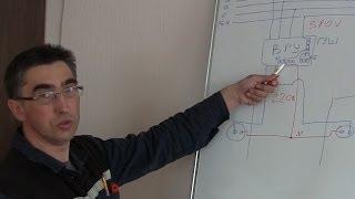 видео Трёхфазная розетка: какой она бывает, и какой она должна быть