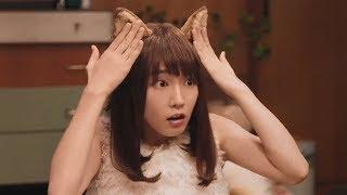 どん兵衛 天ぷらそば かわいい女性CM 吉岡里帆 星野源 よろしければ高評...