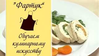 Куриный рулет - мастер-класс Романа Шевченко