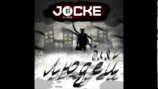 Jocke (8floor)-Ссора (feat Lega)