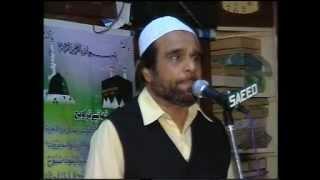 SHAN E SIDDIQUE E AKBAR (manqabat by ALHAJ MOHAMMAD YOUSUF MEMON) 10/8/2011