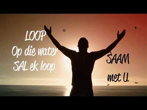 Juanita du Plessis – Loop op die water (OFFICIAL MUSIC VIDEO)