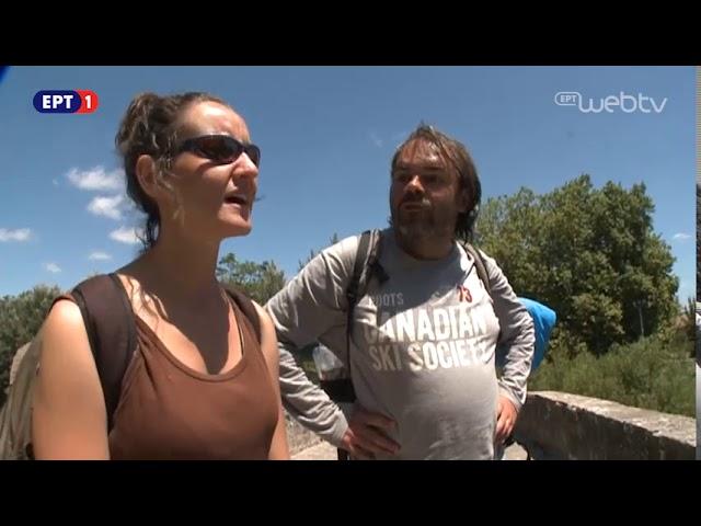 <h2><a href='https://webtv.eklogika.gr/taxideyontas-me-tin-magia-tsokli-ispania-santiago-nte-kompostela-a-meros-27iol2017' target='_blank' title='Ταξιδεύοντας με την Μάγια Τσόκλη- Ισπανία – Σαντιάγο Ντε Κομποστέλα (Α΄ ΜΕΡΟΣ)  27Ιολ2017'>Ταξιδεύοντας με την Μάγια Τσόκλη- Ισπανία – Σαντιάγο Ντε Κομποστέλα (Α΄ ΜΕΡΟΣ)  27Ιολ2017</a></h2>