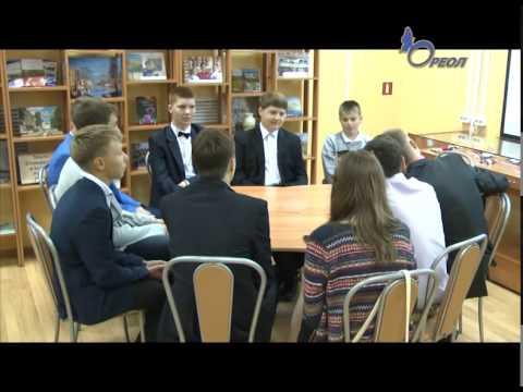 В центре правовой и деловой информации Сланцевской библиотеке прошла молодежная правовая игра «Избир