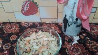 Рецепт Салат из пекинской капусты с омлетом