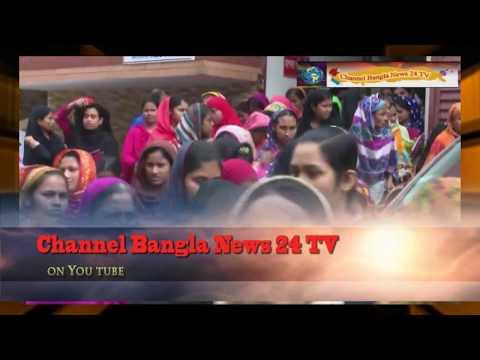 Bangladesh manpower export - Channel Bangla News 24 TV - on you tube