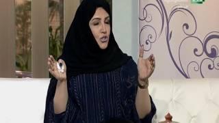 برنامج : حياتنا ،، مع / أ.حنان محمود