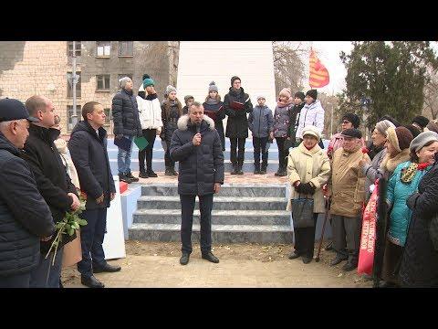 В Краснооктябрьском районе завершена реставрация памятника защитникам Сталинграда