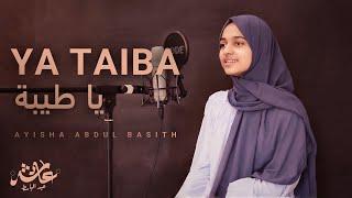 Ya Taiba | Ayisha Abdul Basith