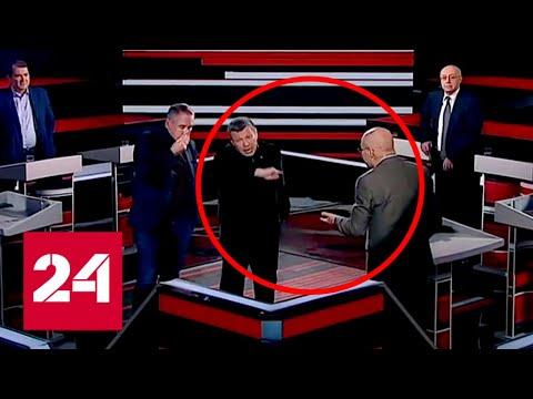 Соловьев навсегда выгнал украинского гостя из шоу после спора о коронавирусе - Россия 24