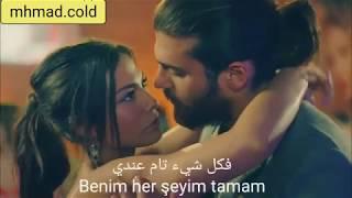 أغنية الحلقة 31 من مسلسل الطائر المبكر مترجمة (كل شيء تام عندي) Suitcase - Benim Her Şeyim Tamam