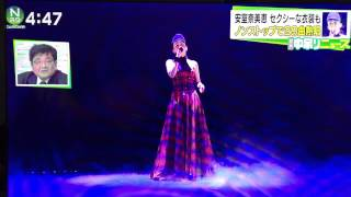 "Namie Amuro""LIVE STYLE2014""ダイジェスト"
