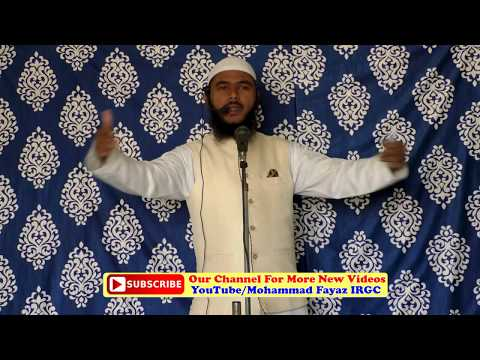 TV Aur Music Ke Khatarnak Natayej (Complete Lecture) By Mohammed Fayaz IRGC