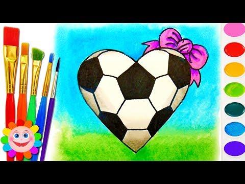 How to Draw Soccer Ball Heart 3D Art Cartoon for Kids Sport Colors