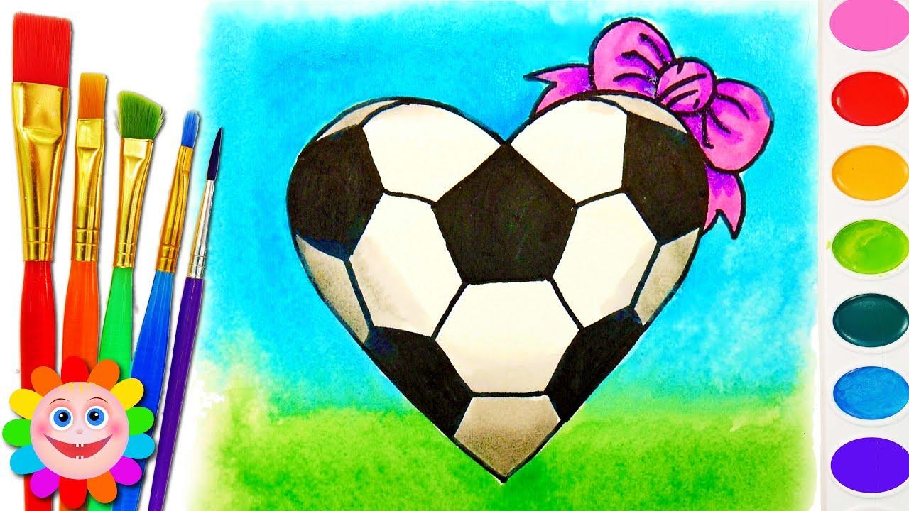 How to Draw Soccer Ball Heart 3D Art Cartoon for Kids ...