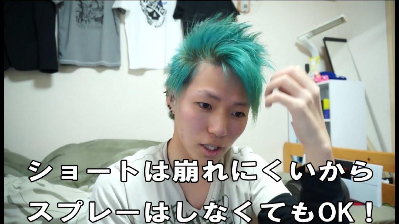 最新のヘアスタイル 男子 髪型 アシメ : ショートヘアーでアシメ風 ...