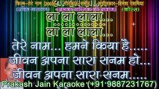 Tere Naam Humne Kiya Hai +Female Voice (2 Stanzas) Demo Karaoke With Hindi Lyrics (By Prakash Jain)