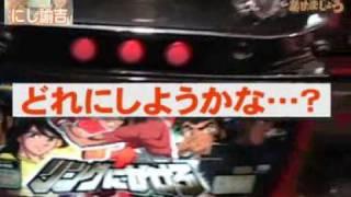 http://pachisuro-douga.com/ (パチスロ動画集) 新番組スタート!目標...