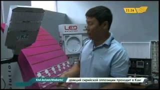 Уникальные разработки казахстанцев получают финансовую поддержку государства