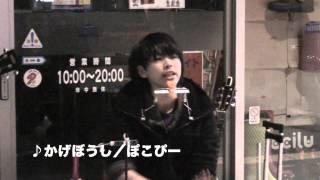 2014/02/21 ぽこぴーの路上ライヴ 場所: JR新潟駅南口 HP: http://pocop...