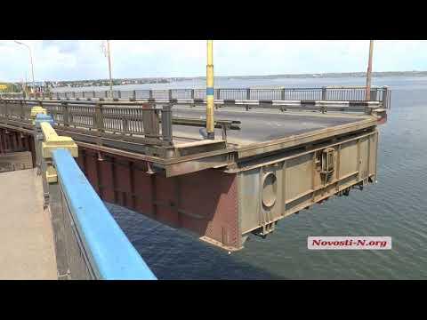 Видео 'Новости-N': Десантный корабль Ю.Олефиренко прошел через Варваровский мост