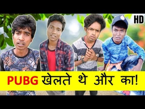 PRINCE KUMAR COMEDY | PRIKISU | VIGO VIDEO FUNNY COMEDY | PART 71