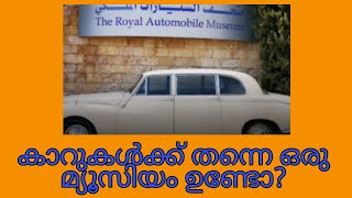 # The Royal Automobile Museum Jordan//# Car Museum//# Collections of cars