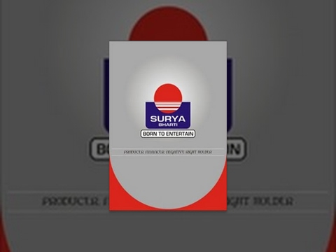 WeLCoMe To SurYaBharTi ChanneL - BoRn 2 enTerTaiN