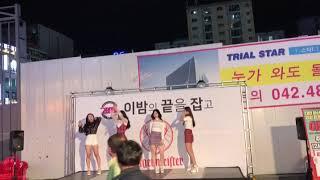 K-pop dance team - 여성댄스그룹 와이엘 - 따르릉