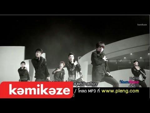 XIS - ไม่ได้อกหัก (Deception)  : Dance Ver. [MV]