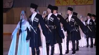 Национальный осетинский танец