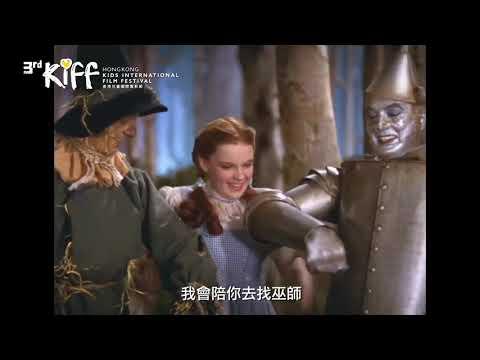 綠野仙蹤 (The Wizard of Oz)電影預告