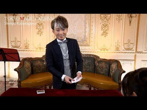 "【16】Tchaikovsky composition ""Nutcracker doll"" with card magic! トランプがバレリーナに!?新平のマジック""くるみ割り人形"""
