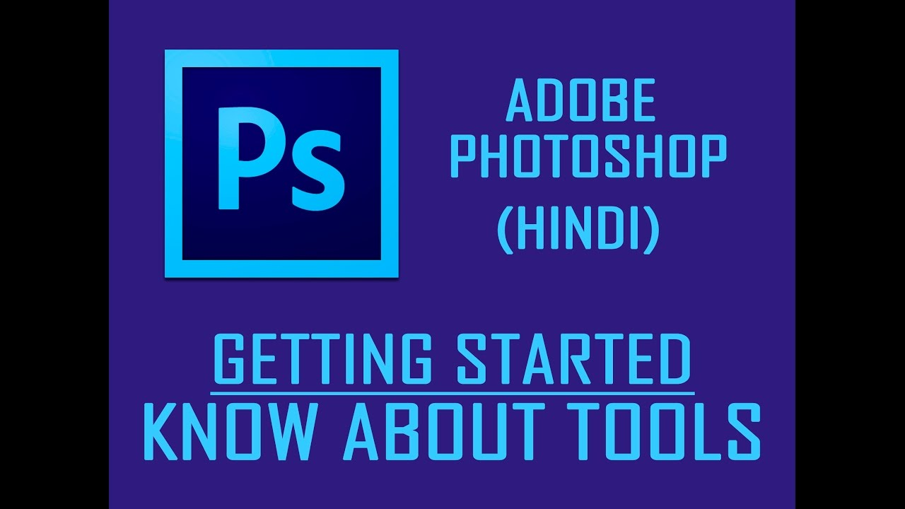Photoshop Classes Online Photoshop Classes Part 1 Hindi हनद Tools Introduction Creative Innovation