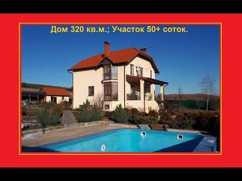Дом-усадьба 320 кв.м. Участок 50+ соток. #недвижимость, #saratov, #64rus