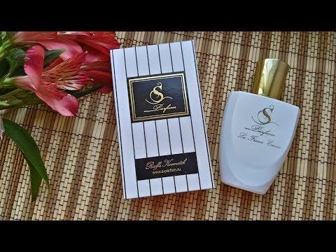 Влюбилась в аромат! S Parfum