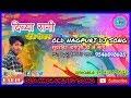 Divya Rani_heavy mixing_DJ SONG_MIX by Dj Bablu Ghaghra