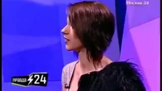 Екатерина Иванчикова о своей любви к Земфире