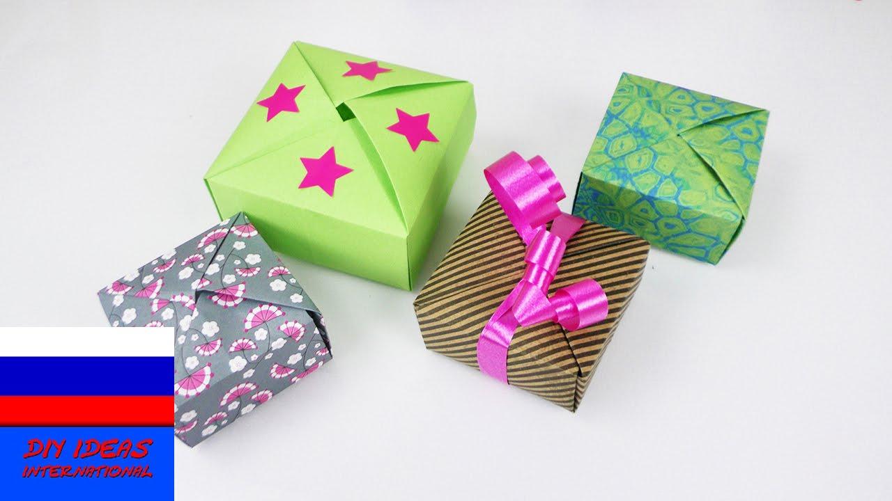 Сделать маленькую подарочную коробочку своими руками фото 862