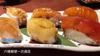 結合日式居酒屋和深夜食堂的「狗一下」,提供串燒、炸物、輕食、酒水、...