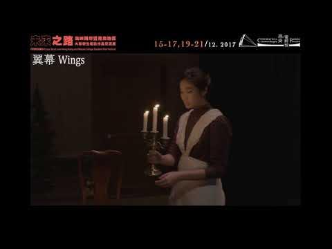 "「台灣大學學生作品選 1 」""Taiwan Universities Students' Short Films 1"""
