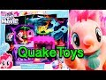 My Little Pony The Movie Seashell Lagoon Playset Pinkie Pie SeaPony