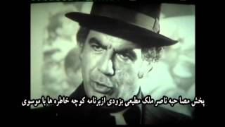 Naser Malek Motiee PDF Channel.mpg