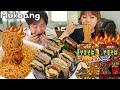 지옥의 매운맛🔥 페양구 야끼소바 & 카레맛과 접는김밥 먹방