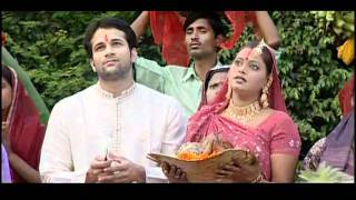 Ugoa Ugoa Ne Ho Suruj [Full Song] Chhathi Mayee Hamar