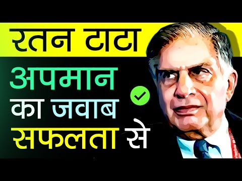How Ratan Tata Took Revenge To Ford | Ratan Tata Biography In Hindi | Motivational