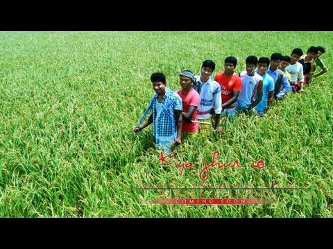 Kiya. Jhur Re - Santali Song