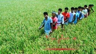 Repeat youtube video Kiya. Jhur Re - Santali Song