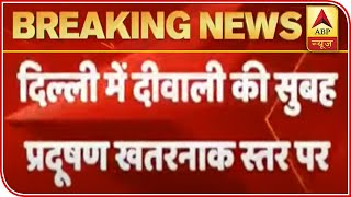 Delhi: Severe Air Quality On Diwali Morning Today | ABP News